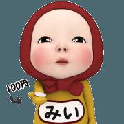 สติ๊กเกอร์ไลน์ Red Towel#1 [Mii] Name Sticker