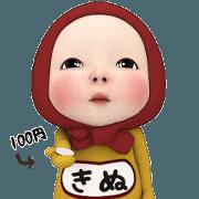 สติ๊กเกอร์ไลน์ Red Towel#1 [Kinu] Name Sticker