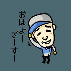 派遣の松井さん