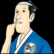 สติ๊กเกอร์ไลน์ อิโซะเบะ อิโซะเบ โมะโนะงะตะริ