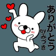 สติ๊กเกอร์ไลน์ Name rabbit Miduki