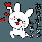 สติ๊กเกอร์ไลน์ Name rabbit Ayano
