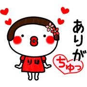 สติ๊กเกอร์ไลน์ Animation! okappa girl riho.