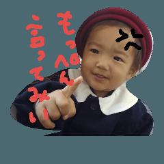 สติ๊กเกอร์ไลน์ boku hanachan