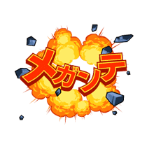 DRAGON QUEST Animated Stickers sticker #2779671