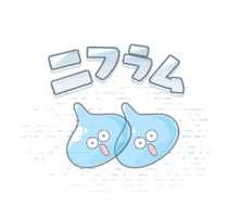 DRAGON QUEST Animated Stickers sticker #2779675