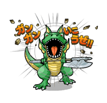 DRAGON QUEST Animated Stickers sticker #2779677