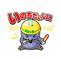DRAGON QUEST Animated Stickers sticker #2779678