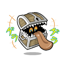 DRAGON QUEST Animated Stickers sticker #2779679