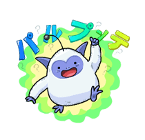 DRAGON QUEST Animated Stickers sticker #2779682