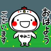 สติ๊กเกอร์ไลน์ Animation! okappa girl yumiko.