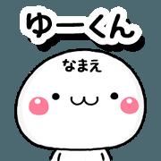 สติ๊กเกอร์ไลน์ yukun_a