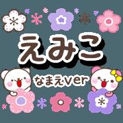 สติ๊กเกอร์ไลน์ emiko_oo