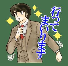 Maison Ikkoku sticker #2872626