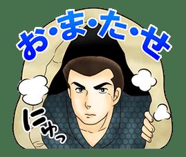 Maison Ikkoku sticker #2872627