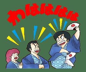 Maison Ikkoku sticker #2872633