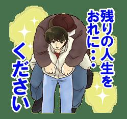Maison Ikkoku sticker #2872634