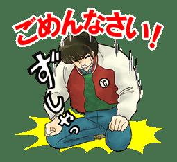 Maison Ikkoku sticker #2872645