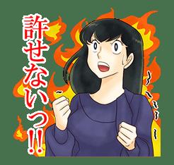 Maison Ikkoku sticker #2872651