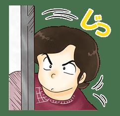Maison Ikkoku sticker #2872653