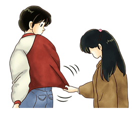 Maison Ikkoku sticker #2872655