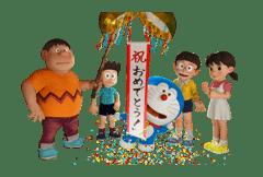 Stand by Me Doraemon sticker #2872867
