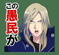 Utano☆Prince sama 2 Ver.2 sticker #2878882