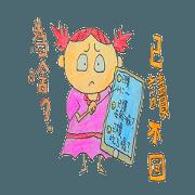 สติ๊กเกอร์ไลน์ 3 Hair & Q Mei's Daily Life