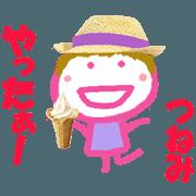สติ๊กเกอร์ไลน์ Sticker of Tsunemicyan