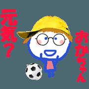 สติ๊กเกอร์ไลน์ Sticker of Okacyan