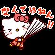日本全国!ご当地キティアニメ