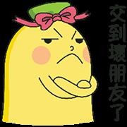 สติ๊กเกอร์ไลน์ Banana Man: Buddy Buddy