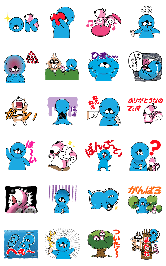 Bonobono Animated Stickers Line Stickers