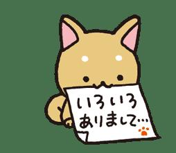 Animated iiwaken sticker #3630974