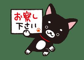 Animated iiwaken sticker #3630977