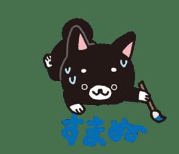 Animated iiwaken sticker #3630984