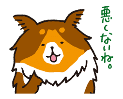 Animated iiwaken sticker #3630988