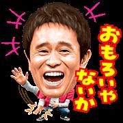 สติ๊กเกอร์ไลน์ Yoshimoto ทอลก์โชว์