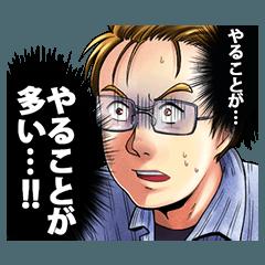 สติ๊กเกอร์ไลน์ Kindaichi Case Files: Perp Files