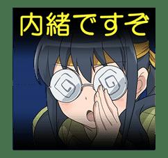 ORENO IMOUTO GA KONNANI KAWAII WAKEGANAI sticker #3832884