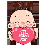 สติ๊กเกอร์ไลน์ Taiwan Agon