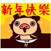 สติ๊กเกอร์ไลน์ PANPAKA PANTS - Animated Stickers2