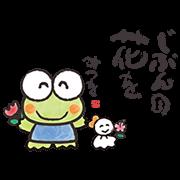 สติ๊กเกอร์ไลน์ KEROKEROKEROPPI x Mitsuo Aida
