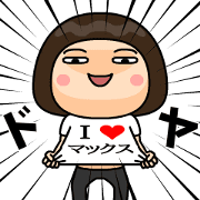 สติ๊กเกอร์ไลน์ Print of I Love Makkusu