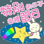 สติ๊กเกอร์ไลน์ Special days,festival (TW)