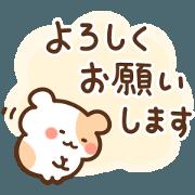 สติ๊กเกอร์ไลน์ Hamster Honorific Japanese