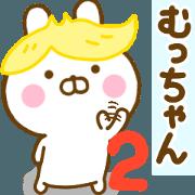 สติ๊กเกอร์ไลน์ Rabbit Usahina muchan 2