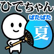 สติ๊กเกอร์ไลน์ HIDE-Chan SUMMER (JAPAN)
