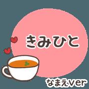 สติ๊กเกอร์ไลน์ kimihito_os