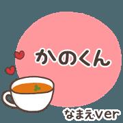 สติ๊กเกอร์ไลน์ kanokun_os